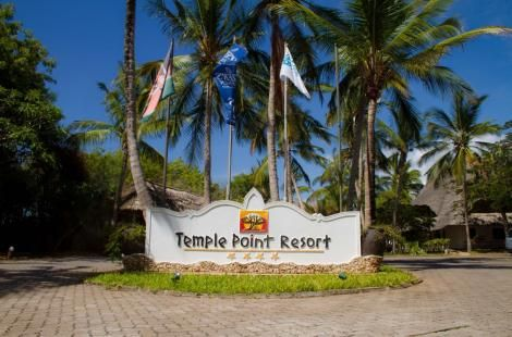 The entry to Temple Point Resort, Watamu, Kilifi County