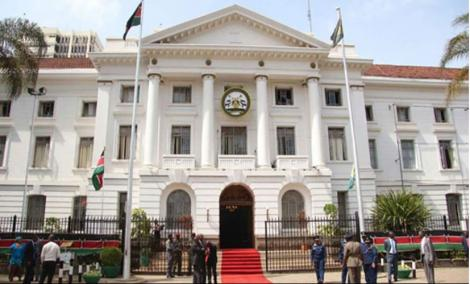 A file image of city hall