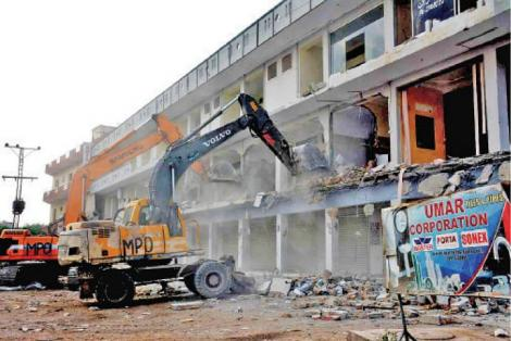 A file image of a building being demolished