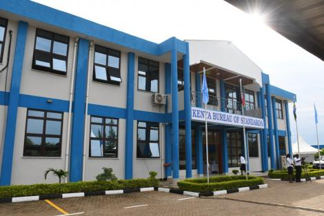 An image of KEBS offices