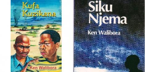 A collage of Swahili books Kufa Kuzikana (left) and Siku Njema (right) by the late author Ken Walibora