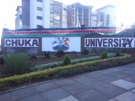 Entrance to Chuka University in Chuka