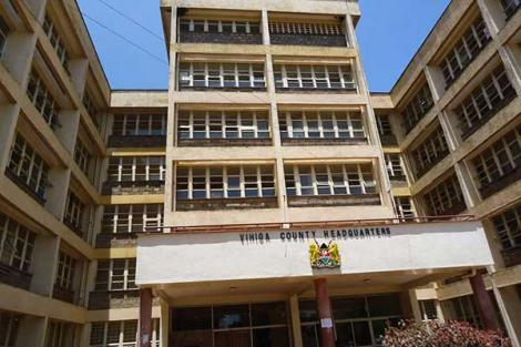 A photo of Vihiga County headquarters in Mbale Town