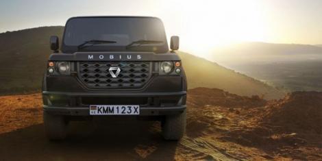 The Mobius 2