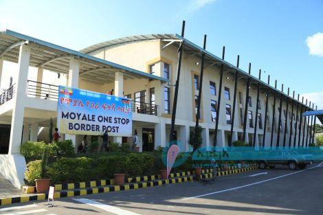 The main terminal building at the Moyale Border Post