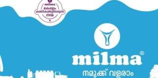 Milma hikes milk prices