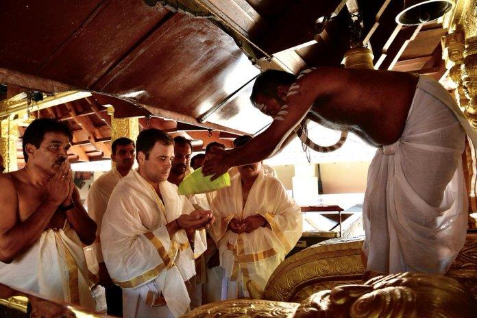 rahul-gandhi-at-thirunelli-temple - RahulGandhi-visits-the-Thirunelli-Temple-002.jpg