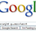 Transliterate English to Malayalam / Tamil / Telugu / Kannada / Hindi