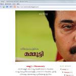 Mammootty's Malayalam Blog