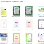 Download 6th Standard Kerala Text Books for 2015