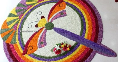 onam pookalam theme designs