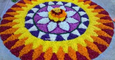 onam-pookalam-designs Gallery 1
