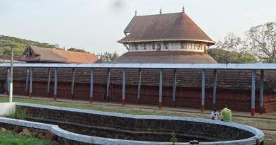 payyanur_subramania_temple_kannur