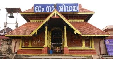 thirunakkara_mahadevar_temple_kottayam