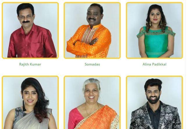 Bigg Boss Malayalam 2 Day 8 episode 9 Highlights: first week nomination