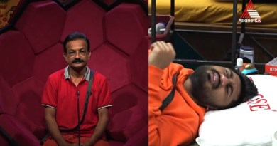 Dr rajith kumar eye infection and Pavan face health issue in bigg boss malayalam 2