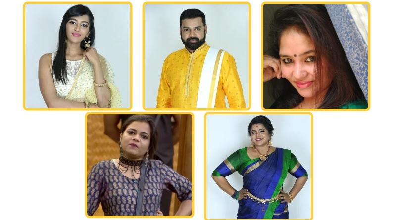 Fifth week nominated contestants - Bigg Boss Malayalam season 2