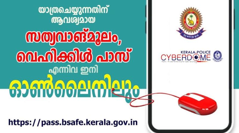 Affidavit and Vehicle Pass are now available online Kerala Covid 19