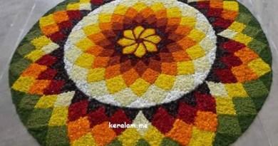 Onam Pookalam Design 88