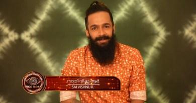 Sai Vishnu R - Bigg Boss Malayalam Season 3 Contestants