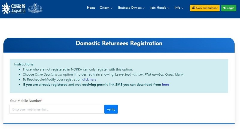 For Inter-District and Domestic Travel Pass Registration online