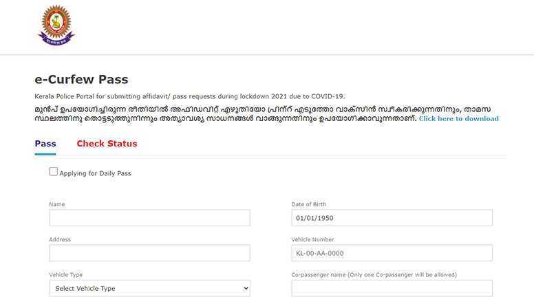 e-Curfew Pass - Kerala Police Portal for submitting affidavit pass 2021