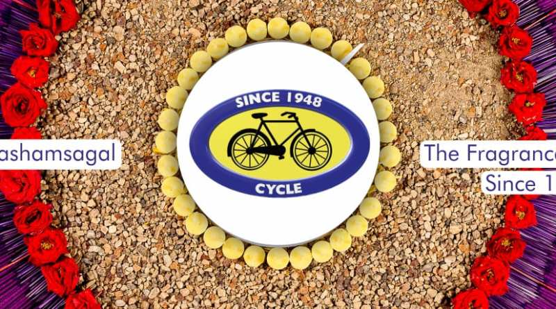 Cycle Pure Announces - Onam 2021 Pookkalam Competition