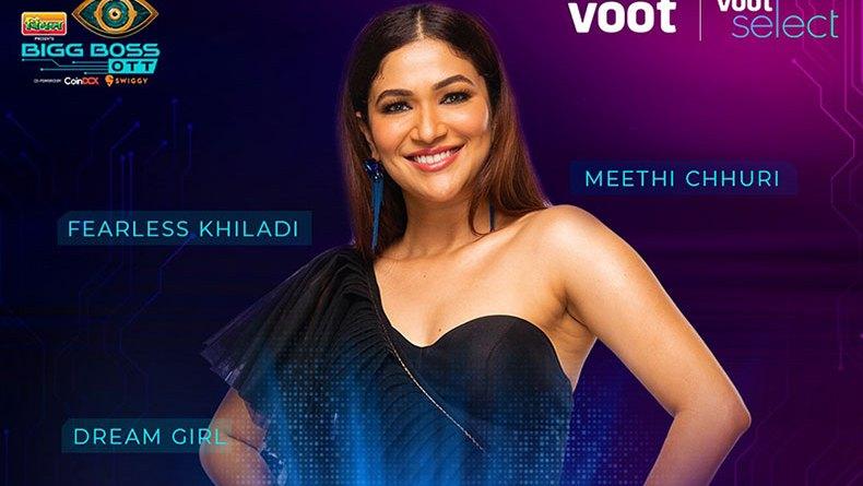 Ridhima Pandit Bigg Boss OTT contestant