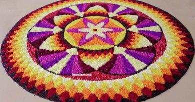 onam, pookalam ,onam pookalam,flowers carpet