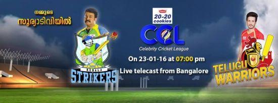 Surya TV – Kerala TV
