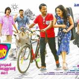 kattappanayile rithwik roshan movie