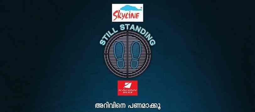Still Standing Game Show On Mazhavil Manorama Channel - Auditions Details