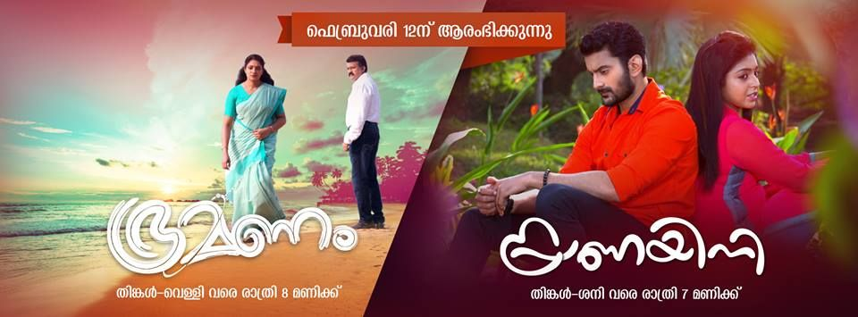 Bhramanam and Pranayini - Latest Malayalam TV Serials on Mazhavil Manorama