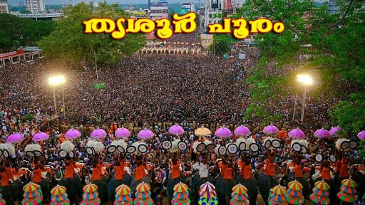 Live Pooram 2018 Available Through Amrita TV, DD Malayalam and Other Channels
