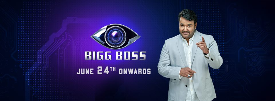 bigg boss malayalam trp ratings - asianet reality show hosted by actor mohanlal