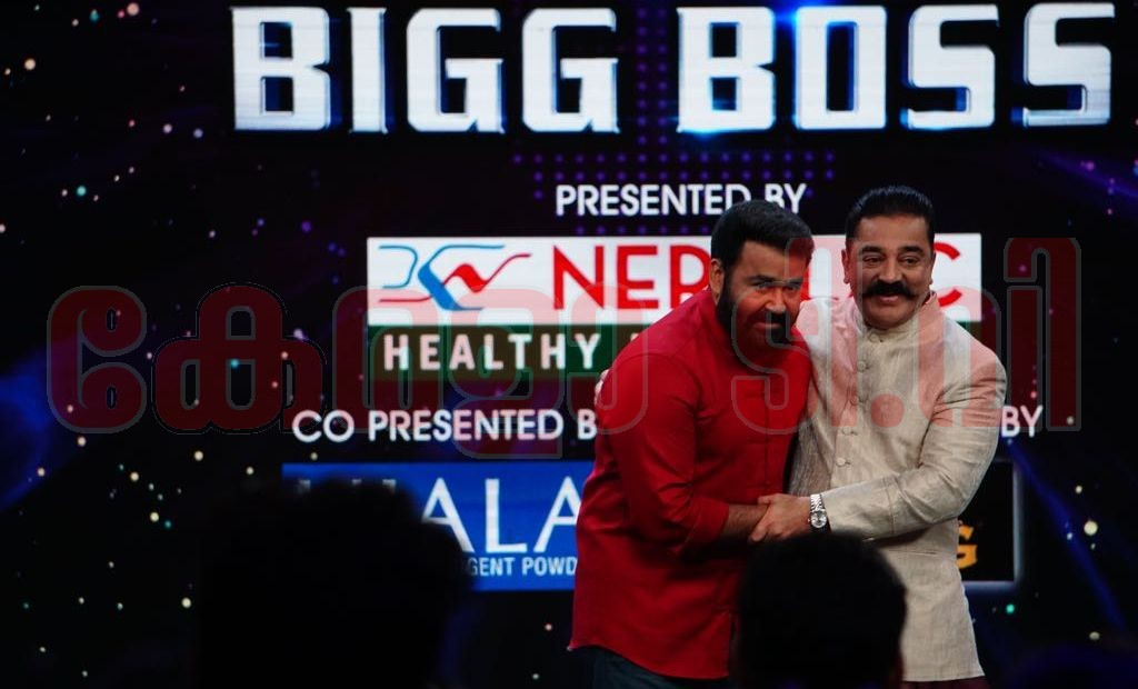 Kamal Haasan Special Episode of Bigg Boss Malayalam on Asianet - 11th August 2018