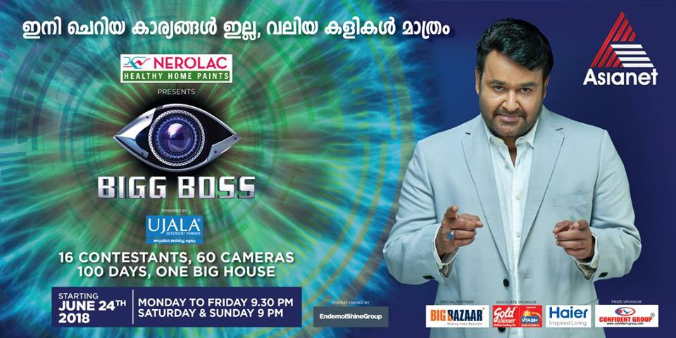 Winner Malayalam Bigg Boss Season 1 is ? - Asianet Reality Reaches It's climax