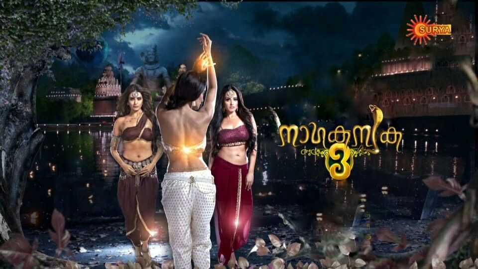 naagakanyaka season 3 trp ratings - decent opening with 4.93 points in opening week