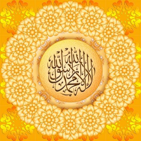 Kur'ân Mucizesidir Yaşadığımız Altın Çağ