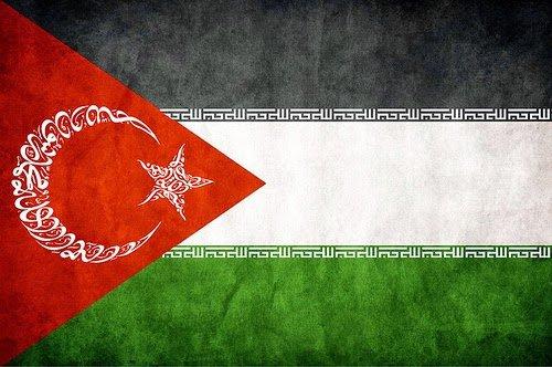Gazzenin Tapusu