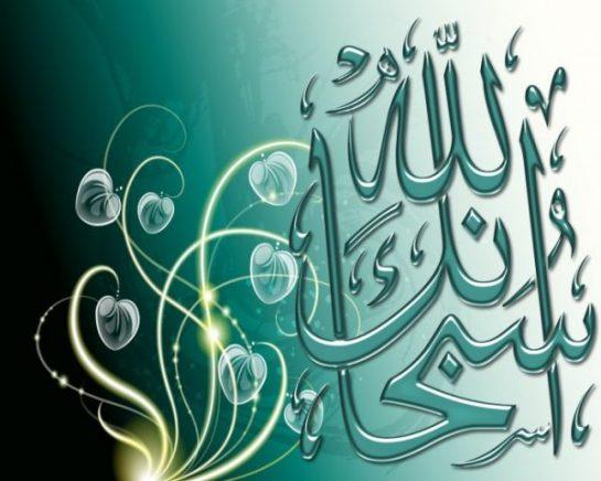 İslamda Kibir-3