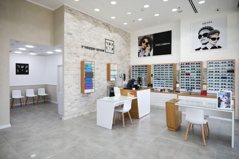 מכון לאופטיקה חנות משקפיים בבאר שבע