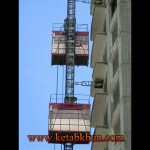 1 Ton Construction Elevator Hoist/Electric Hoist Crane 2 Tons