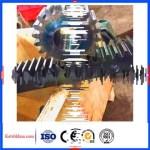 Aluminum Gear Rack