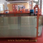 Galvanized Steel Wire Rope Suspended Platform