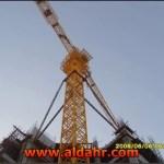 Hammerhead Tower Crane Different Models Topkit Tower Crane Qtz50 5010