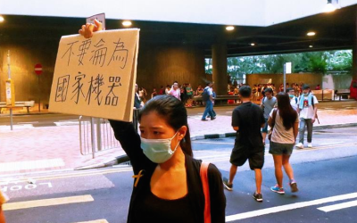 Hong Kong Authorites to Meet Protest Leaders