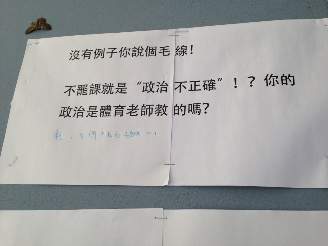"""Dear, we don't have political education in Hong Kong."" (Photo by Margaret Peng)"