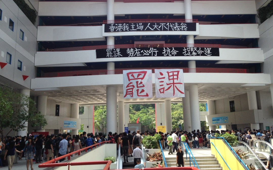 Hong Kong's Unseen Protest – Scenes From a College Campus