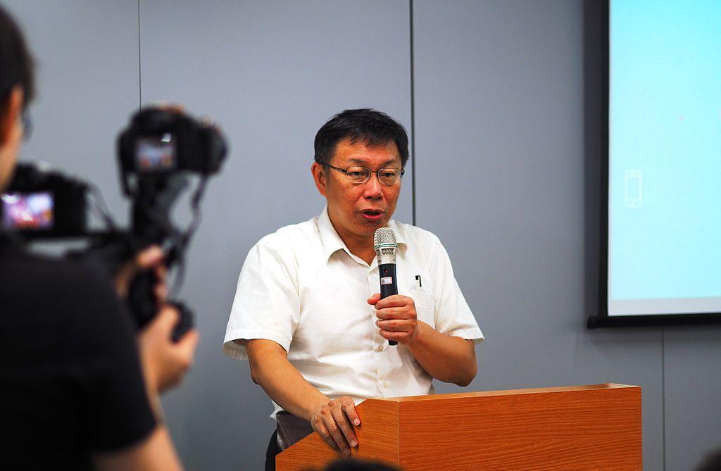 Taipei Mayor Candidates Debate